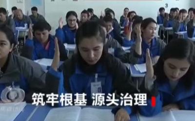 China acusada de criar campos de concentração para muçulmanos uigures