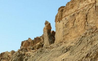 Uma terceira Sodoma do lado israelita do Mar Morto (Reportagem, parte III)