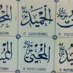 Suíça: um terço dos muçulmanos sente-se alvo de discriminação