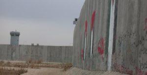 Palestina. Muro