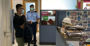 detencao jimmy lai hong kong, Foto_ Apple Daily
