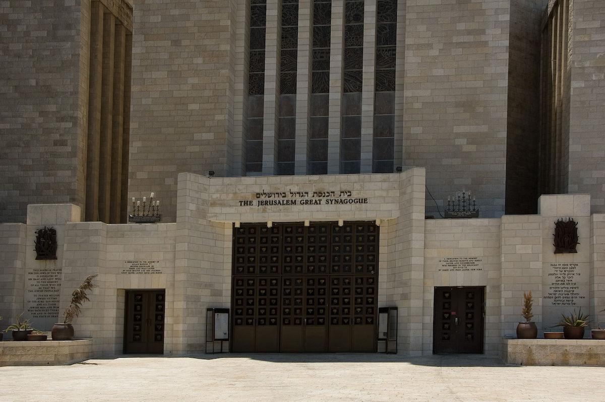 Grande Sinagoga. Jerusalém
