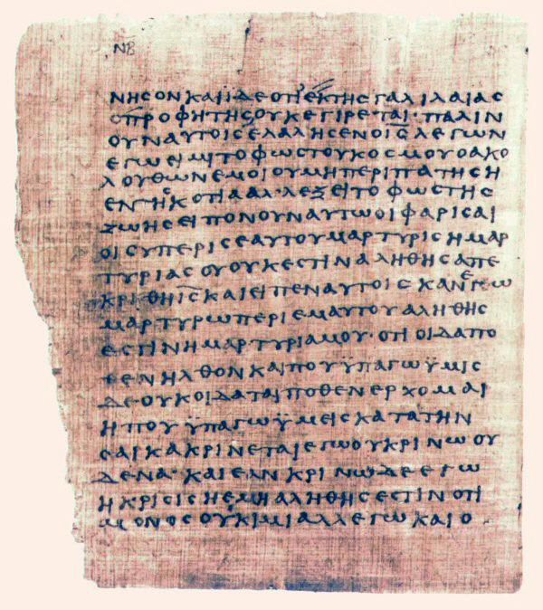 Manuscrito P66. Novo Testamento. Bíblia
