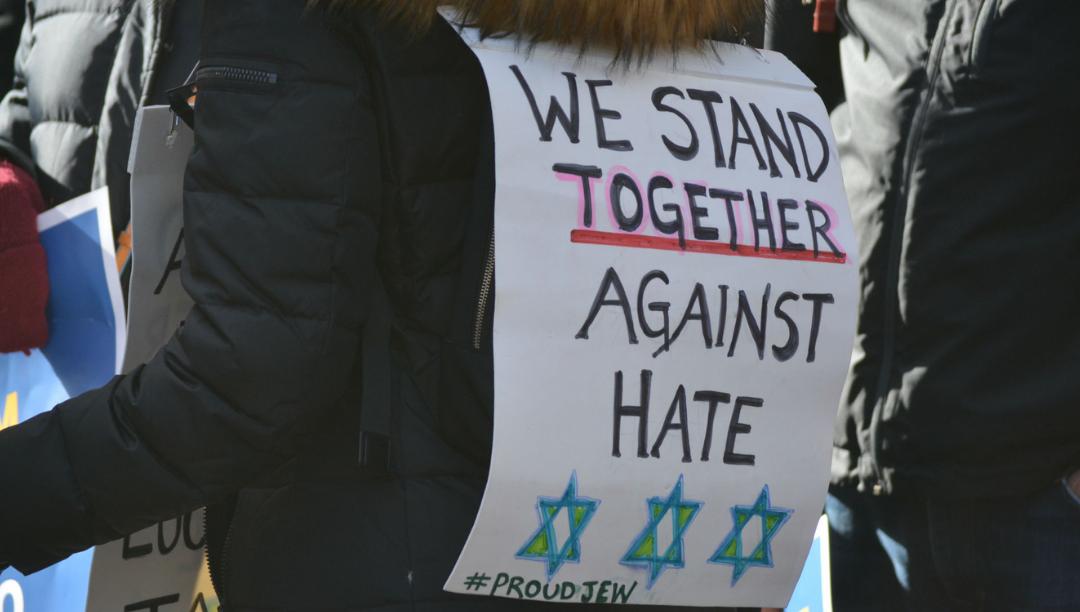 Nova estratégia de combate ao antissemitismo será apresentada em outubro