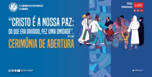 Campanha da Fraternidade, Brasil, Ecumenismo
