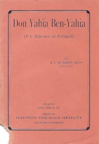 Capa do opúsculo sobre rabi Yahia Ben-Yahia, escrito por Barros Basto