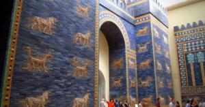A porta de Ishtar de Arbela, na Assíria, Iraque