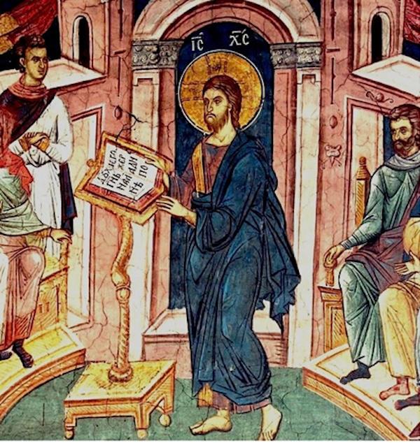 Jesus, arte bizantina, Sérvia