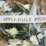 """Repórteres Sem Fronteiras simula """"funeral"""" do Apple Daily"""