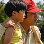 Minari: O sonho americano de uma família coreana